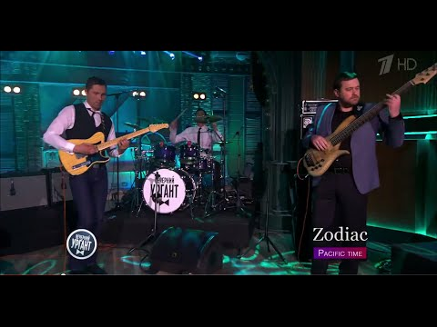 Вечерний Ургант. Zodiac – Pacific time (13.04.2015)