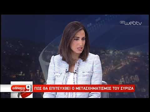 Ο Γ. Κατρούγκαλος στην ΕΡΤ: Η επόμενη μέρα για τον ΣΥΡΙΖΑ | 10/07/2019 | ΕΡΤ