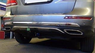 Anhängerkupplung Mercedes GLE abnehmbar 1155912