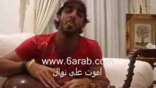 تحميل و مشاهدة محمد داوود واغنية واعدني MP3