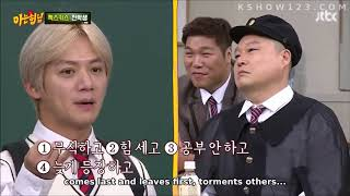 YG family on Knowing brother
