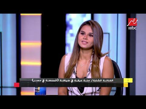 موقف والدة منة عرفة من انتقادات ملابس ابنتها