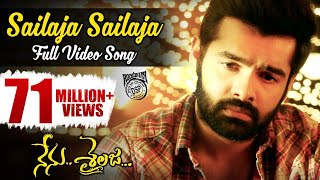 Sailaja Sailaja Full Video Song | Nenu Sailaja Movie | Ram Pothineni | Keerthi Suresh | DSP