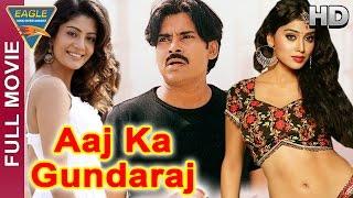 Aaj Ka Gundaraj Hindi Full Movie  Pawan Kalyan Shriya Saran Neha Oberoi  Hindi Movies Eagle