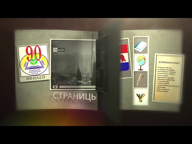 Кудымкарский педагогический колледж фото 6