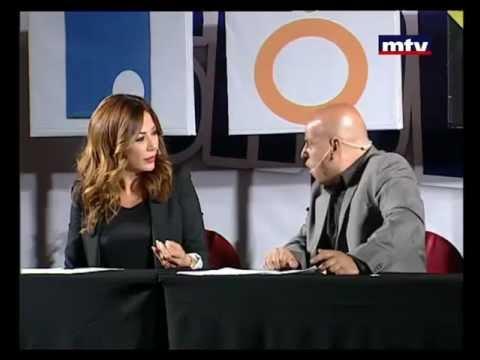Ma Fi Metlo Show - Akhbar مسرحية ما في متلو - الأخبار