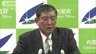 石破氏3年後の自民党総裁選見据え派閥を発足15/09/09
