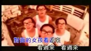 Dui Mian De Nu Hai Kan Guo Lai By Ah Niu.flv