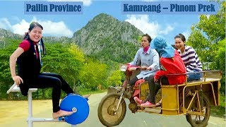 Travel from Pailin to Battambang Province in Cambodia   Krong Pailin, Kamreang, Phnom Prek Tours