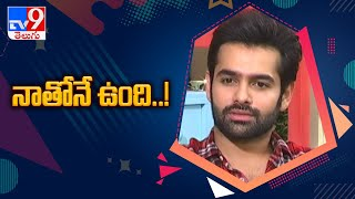 Tollywood Latest Updates || Entertainment Special - TV9