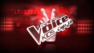 تجبون الغناء اشتركوا الآن في الموسم الثاني من MBCTheVoiceKids