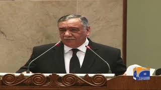 CJP Asif Khosa Full Speech Today | 20th November 2019