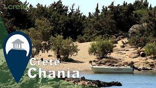 Crete   Grammenos Beach