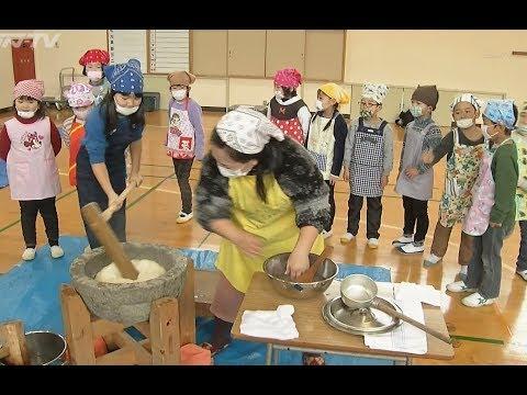 食の大切さ学ぶ 篠山の小学校で餅つき