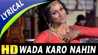 Wada Karo Nahin Chodoge Full Song With Lyrics| Kishore