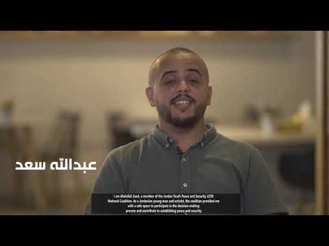 Jordan Youth Peace and Security 2250 National Coalition