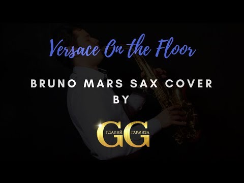 Versace On The Floor (Bruno Mars) -- Saxophone Cover by Gdaliy Garmiza aka GdaliySax