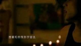 Jay Chou - Chou Ke Ai Nu Ren