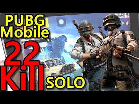 【PUBG Mobile 絕地求生】4vs4 22Kill solo