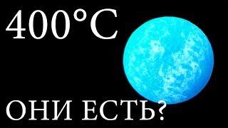 Планеты без орбит?