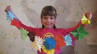 Новогодняя гирлянда. Как сделать обычные снежинки из бумаги своими руками? Поделки на новый год.