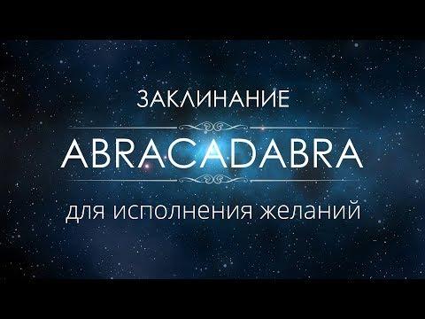 Талисманы в серебре по украине