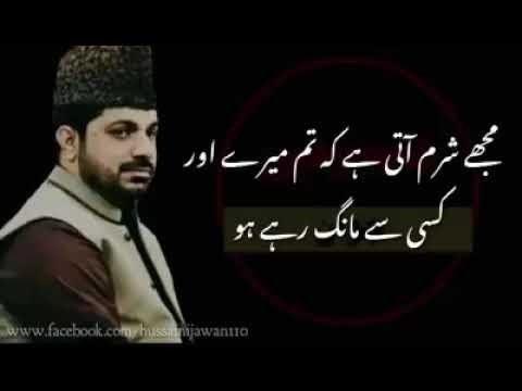 labaik ya imam mehdi (a.s)