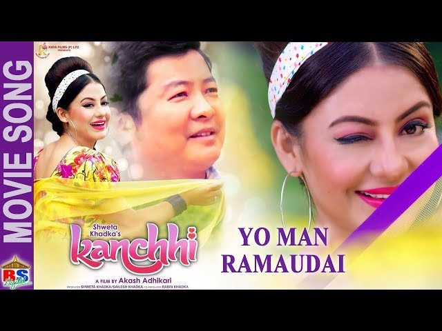 Thumnail of YO MAN RAMAUDAI | OST Of KANCHHI | Anju Panta