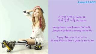 Ailee - No No No