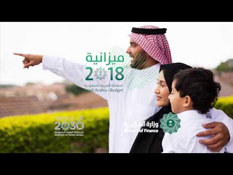 فيلم الميزانية 2018م