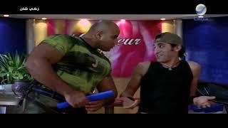 لما ماما تعملك بودي جارد في البيت ???????? أحمد حلمي من فيلم زكي شان