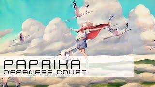 【djalto】Paprika | パプリカ - Foorin/Kenshi Yonezu 【歌ってみた】
