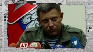 От Одессы до Рейкьявика: новые перлы пропаганды ДНР — Антизомби, 12.05.17