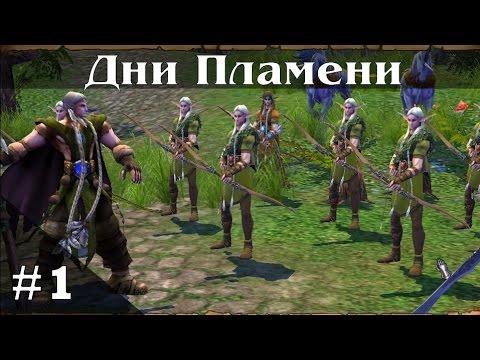 Герои меча и магии 5 nival