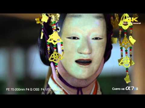 Фотоаппарат Sony ILCE-7SM2 body видео 6