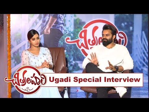 Chitralahari Team Ugadi Special Interview