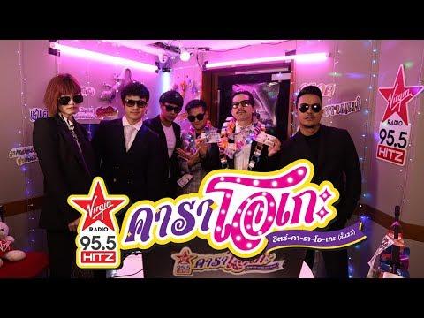 DJ DO EP 22 : HitZ Karaoke ฮิตซ์คาราโอเกะ (ชั้น 23)! จิตไม่แข็งห้ามดู! เพราะ Slot Machine รั่วมาก