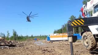 Самый мощный вертолет РФ МИ -26.