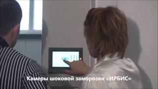Камера шоковой заморозки BCFG 1/1-T1-R - видео 1