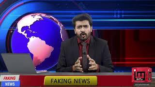 Mufti Kifayatullah #KifayatQuotes | Trolled | Faking News | IM Tv