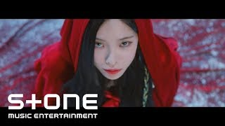 헤이즈 (Heize) - 첫눈에 (First Sight) MV