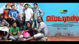 Ul Kuthu | Madras (Original Score) | Santhosh Narayanan