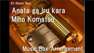 """Anata ga Iru kara/Miho Komatsu [Music Box] (Anime """"Case Closed(Detective Conan)"""" OP)"""