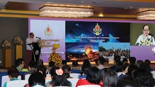 Pregnazon Participated 13th Myanmar OG Congress