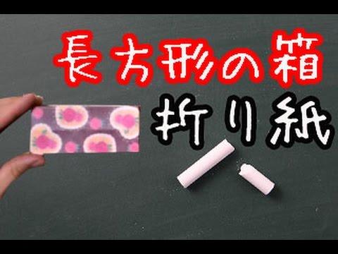 ハート 折り紙:折り紙 八角箱 折り方-matome.naver.jp