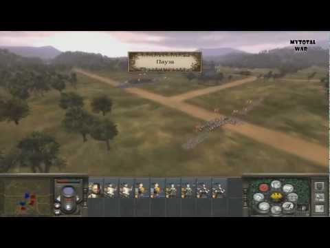 Medieval II Total War - битва при Павии