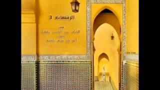 اغاني طرب MP3 الرشفات 3 - أبو بكر سالم تحميل MP3