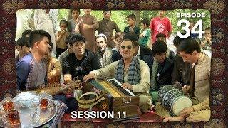 Chai Khana - Season 11 - Ep.34