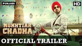 Mukhtiar Chadha Official Trailer   Diljit Dosanjh