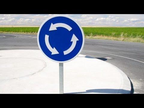 Приоритеты для ТС на перекрестках с круговым движением